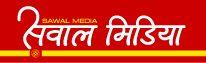 Sawal Media